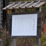 shimotsukewalk-046